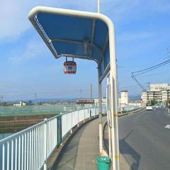 「畑」バス停留所