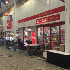 ザ・ダイソー 駒川店