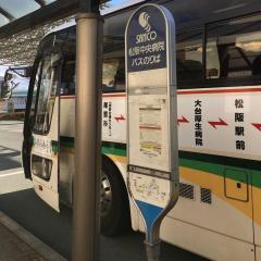 「松阪中央病院」バス停留所