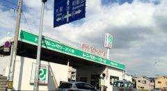 トヨタレンタリース大阪堺鳳浜寺店