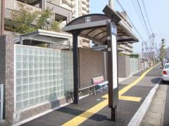「船宮」バス停留所