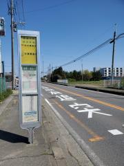 「飯田新田」バス停留所