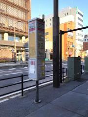 「局前」バス停留所