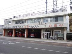 塩釜消防署