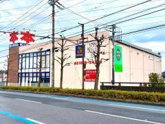 TSUTAYAおゆみ野店