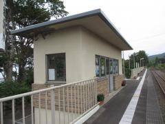 野田玉川駅