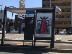 「千鳥橋」バス停留所