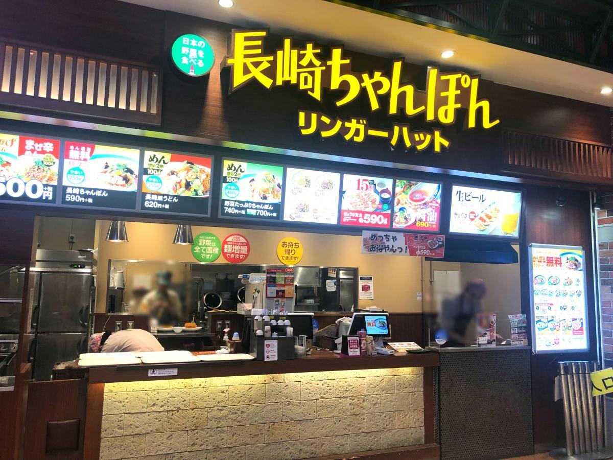 大阪 ドーム モール シティ イオン