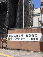 ゆうちょ銀行浦和店