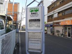 「徳庵駅口」バス停留所