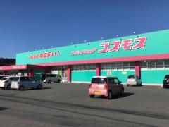 ディスカウントドラッグコスモス 友田店
