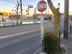 「末広」バス停留所