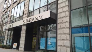 スルガ銀行横浜支店