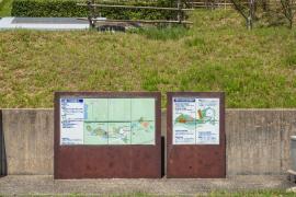 古墳の丘古曽志公園