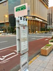「渡辺橋」バス停留所