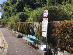 「田原台センター」バス停留所