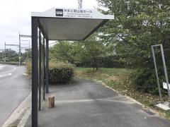 「やまと郡山城ホール」バス停留所