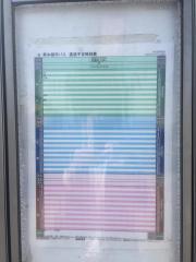 「野口郵便局前」バス停留所