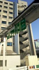 宝町出入口(IC)
