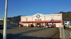 西松屋 和田山店