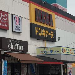 MEGAドン・キホーテ ラパークいわき店