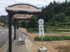 「飯森口」バス停留所