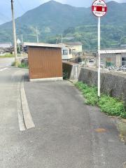 「夏秋」バス停留所