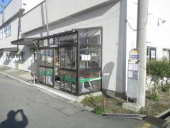 「男鹿営業所」バス停留所