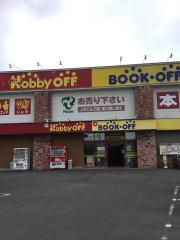 ブックオフ 久留米上津バイパス店