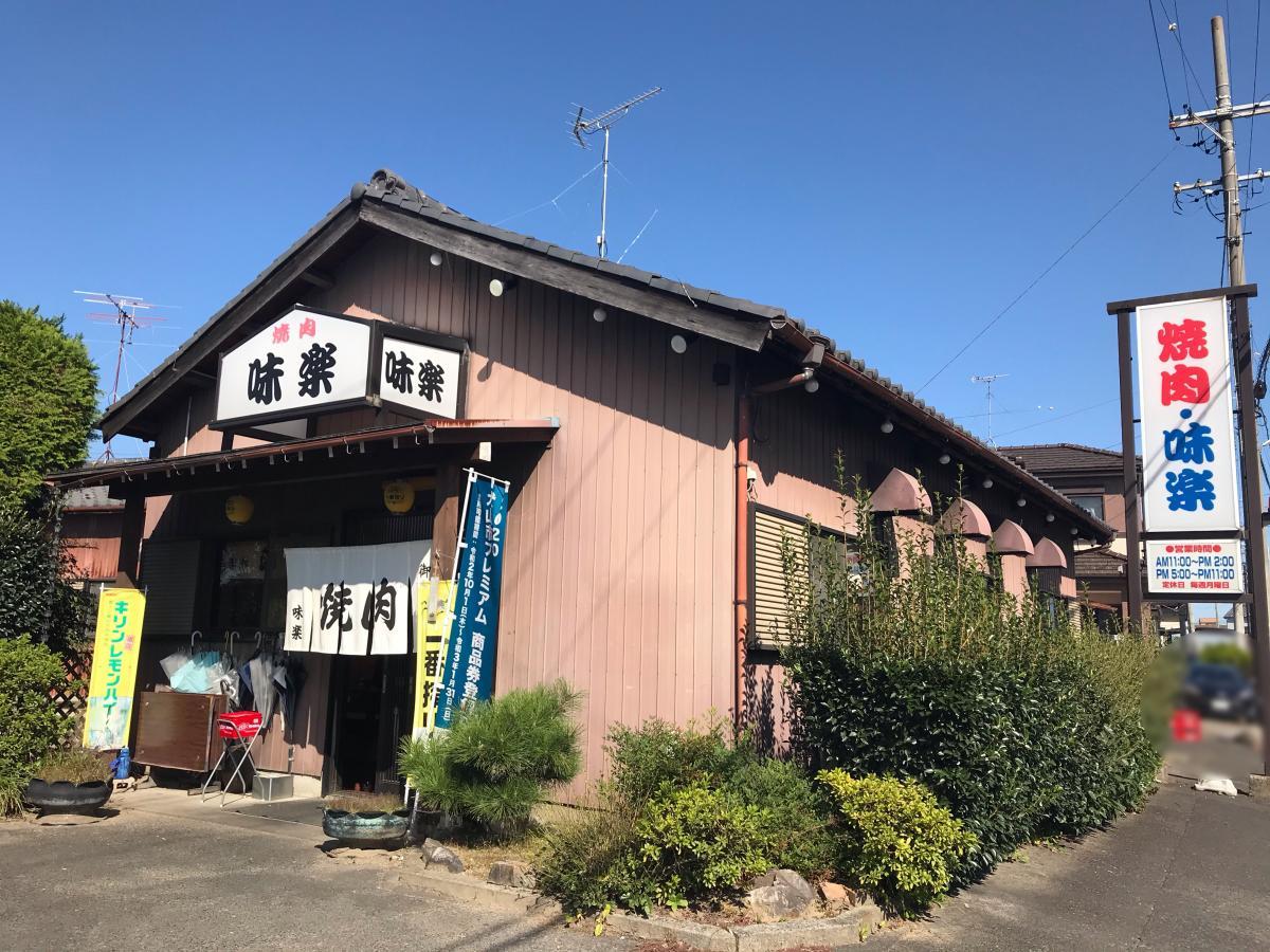 クックドア】佳味(愛知県犬山市)周辺施設口コミ/写真/動画