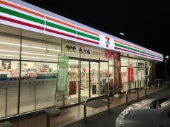 セブンイレブン 土浦下高津店
