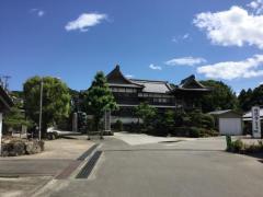 本尾山 種間寺