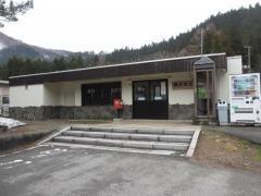瀬見温泉駅