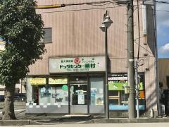 ドッグセンター 勝村