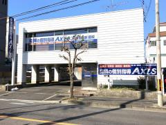 個別指導Axis JR百舌鳥駅前校