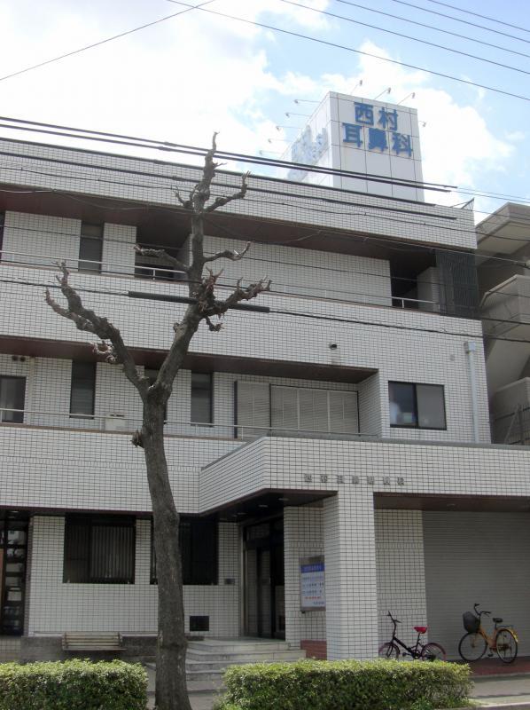 西村 耳鼻 咽喉 科 大阪市の耳鼻科ならにしむら耳鼻咽喉科クリニック