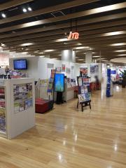 JTB橋本アリオ店