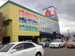 ヤマダ電機 テックランド七尾店