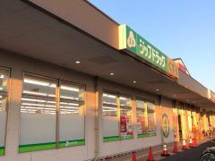 ココカラファイン・ジップドラッグ 西庄店