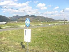 「今田」バス停留所