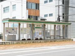 仁愛女子高校駅