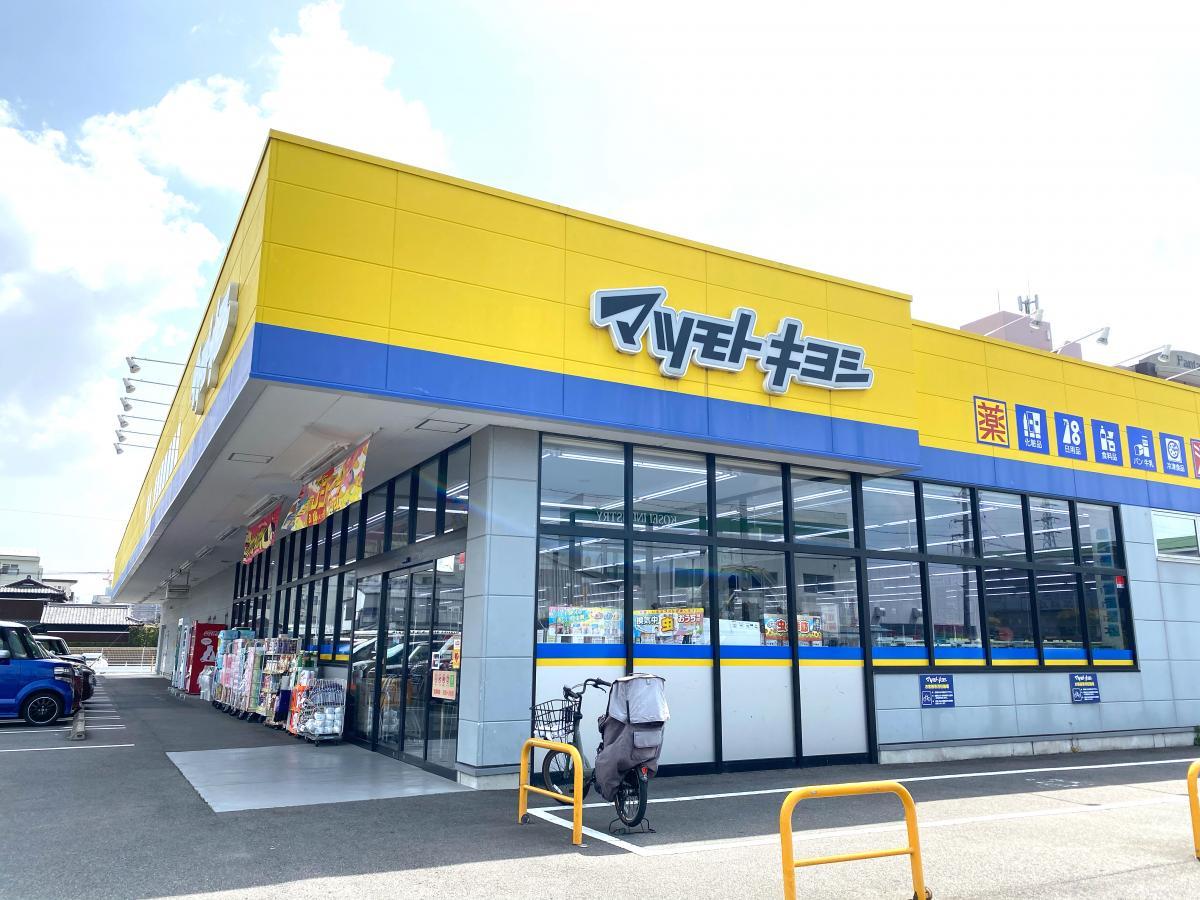 マツモトキヨシ安城横山店