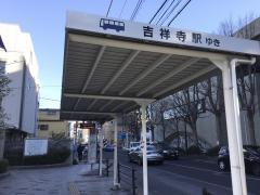 「市民文化会館前」バス停留所