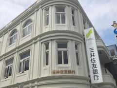 三井住友銀行鎌倉支店