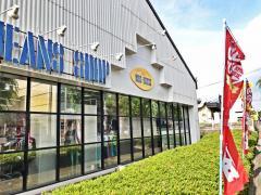 マックハウス麻生田店