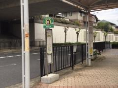 「真美ケ丘センター」バス停留所