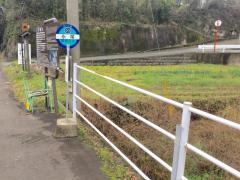 「永尾」バス停留所