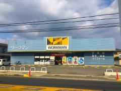 ワークマンプラス 和歌山松島店