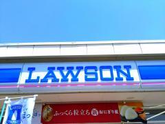 ローソン 鳥取東町店