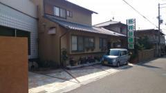 朴井診療所